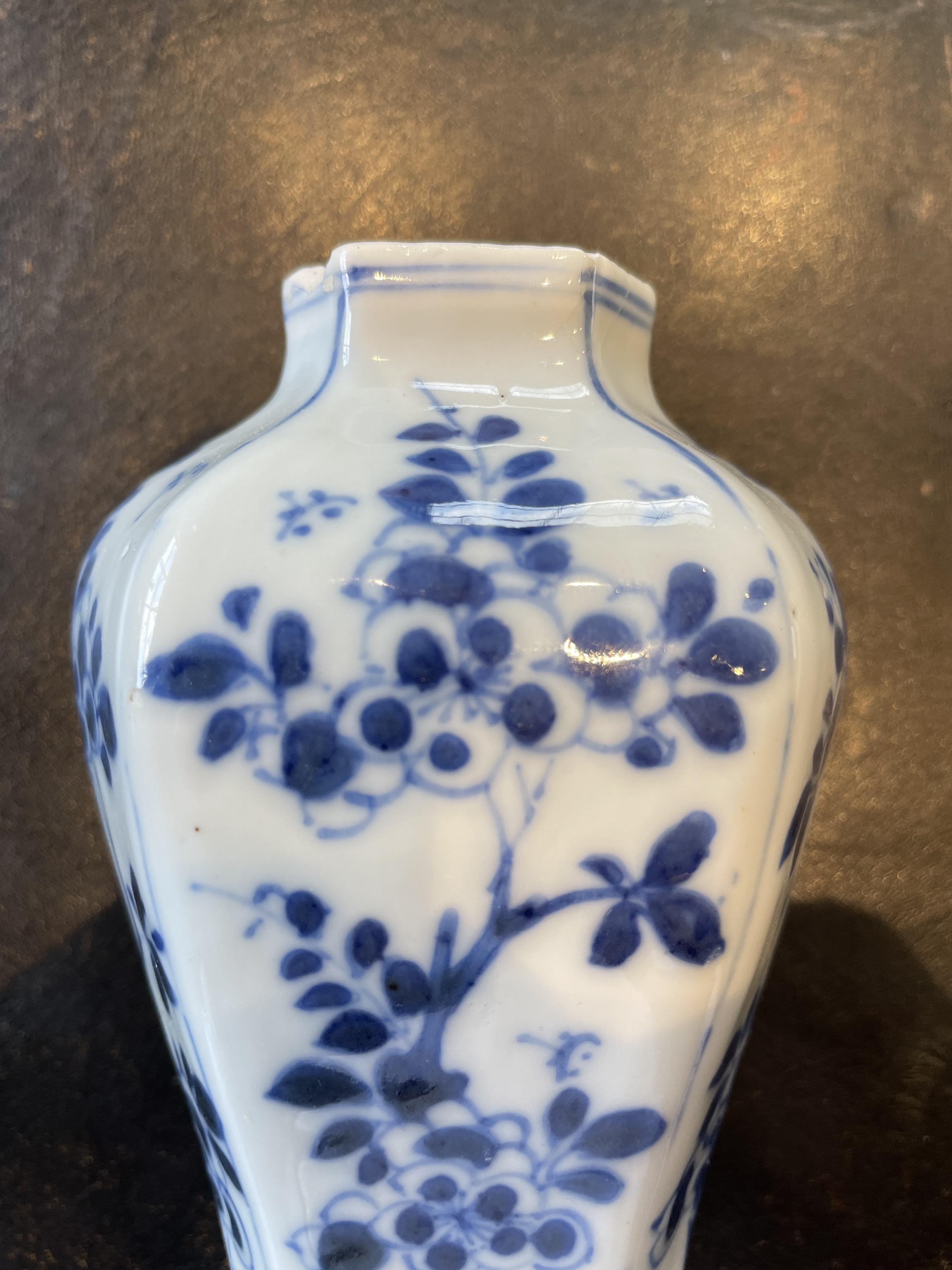 A Chinese porcelain blue and white vase, Kangxi (1661-1722), 12cm high, with a Kangxi blue and white - Image 3 of 10