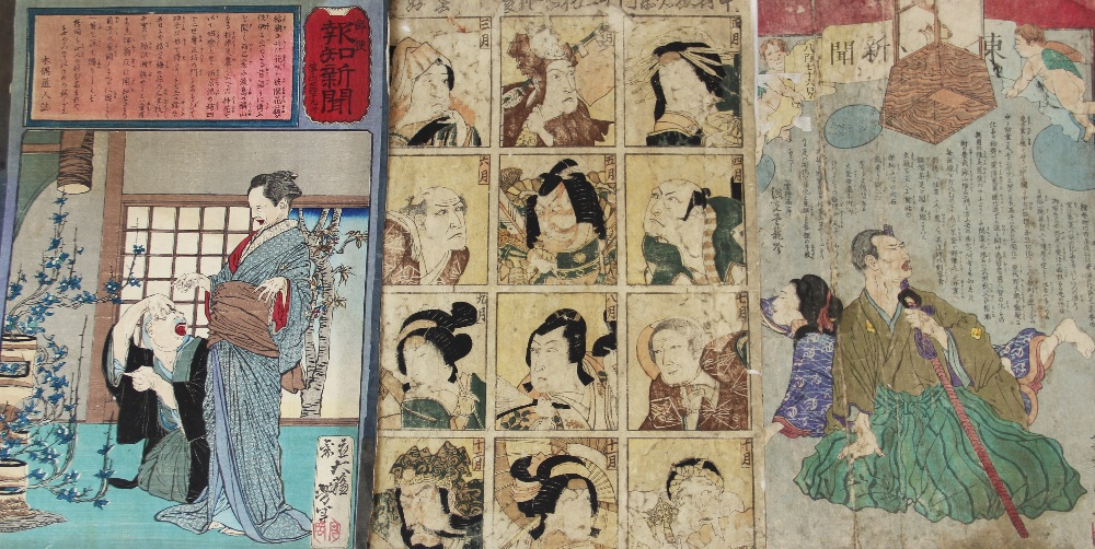 Five Japanese woodblock prints on paper, Ukiyo-e school, mid 19th century, with two early 20th - Image 6 of 8