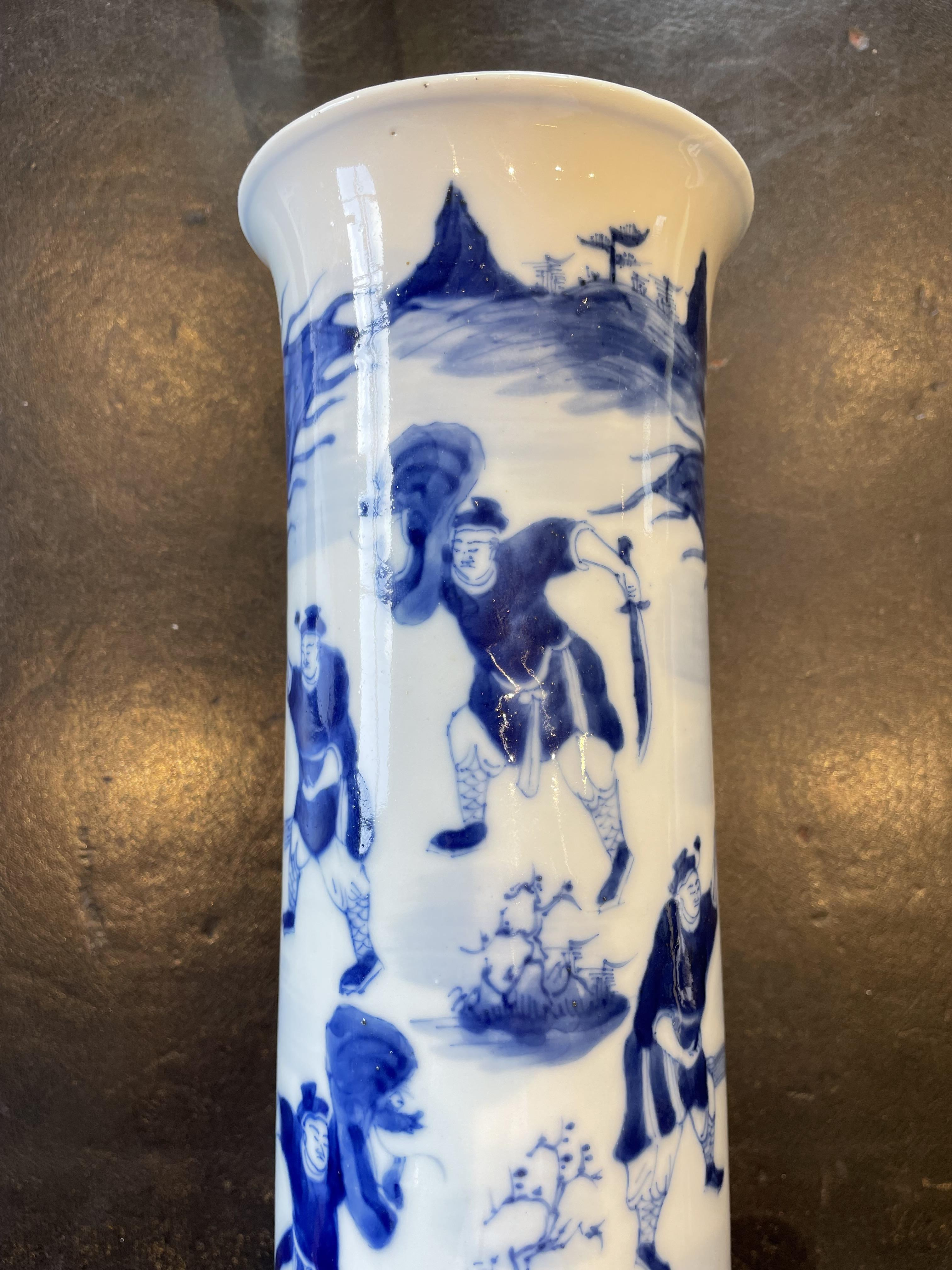 A Chinese porcelain blue and white sleeve vase, 19th century, of cylindrical form with flared rim, - Image 6 of 9