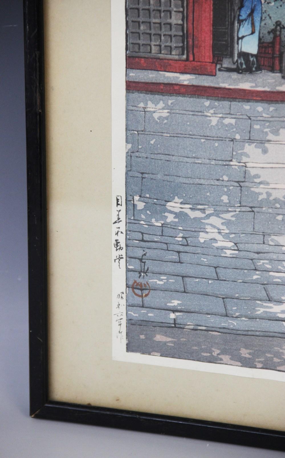 Hasui, Kawase (1883-1957), Japanese woodblock print, Meguro Fudo Temple, 6mm Watanabe seal ? circa - Image 3 of 3