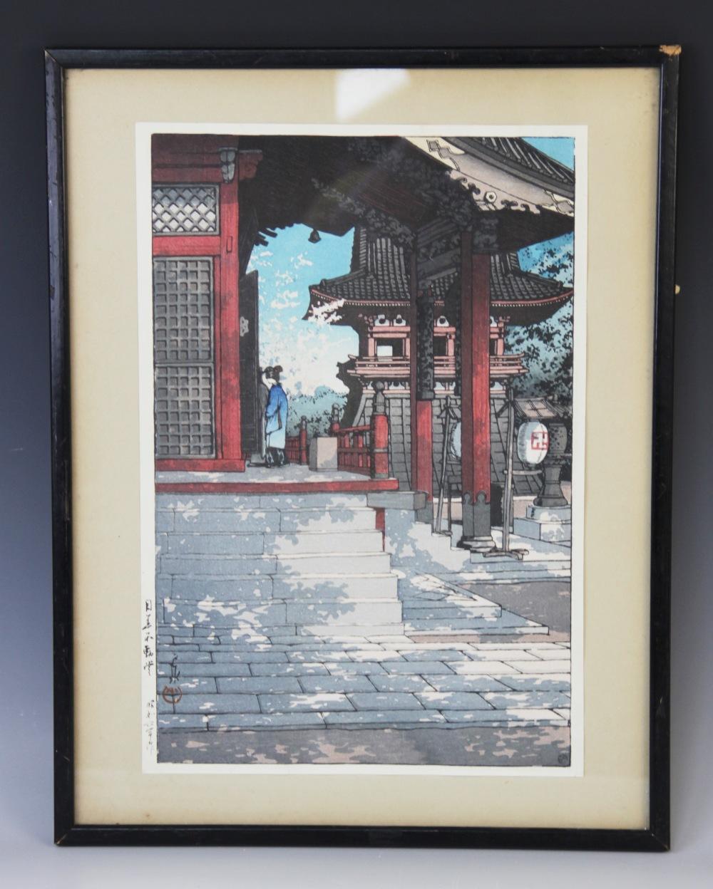 Hasui, Kawase (1883-1957), Japanese woodblock print, Meguro Fudo Temple, 6mm Watanabe seal ? circa - Image 2 of 3