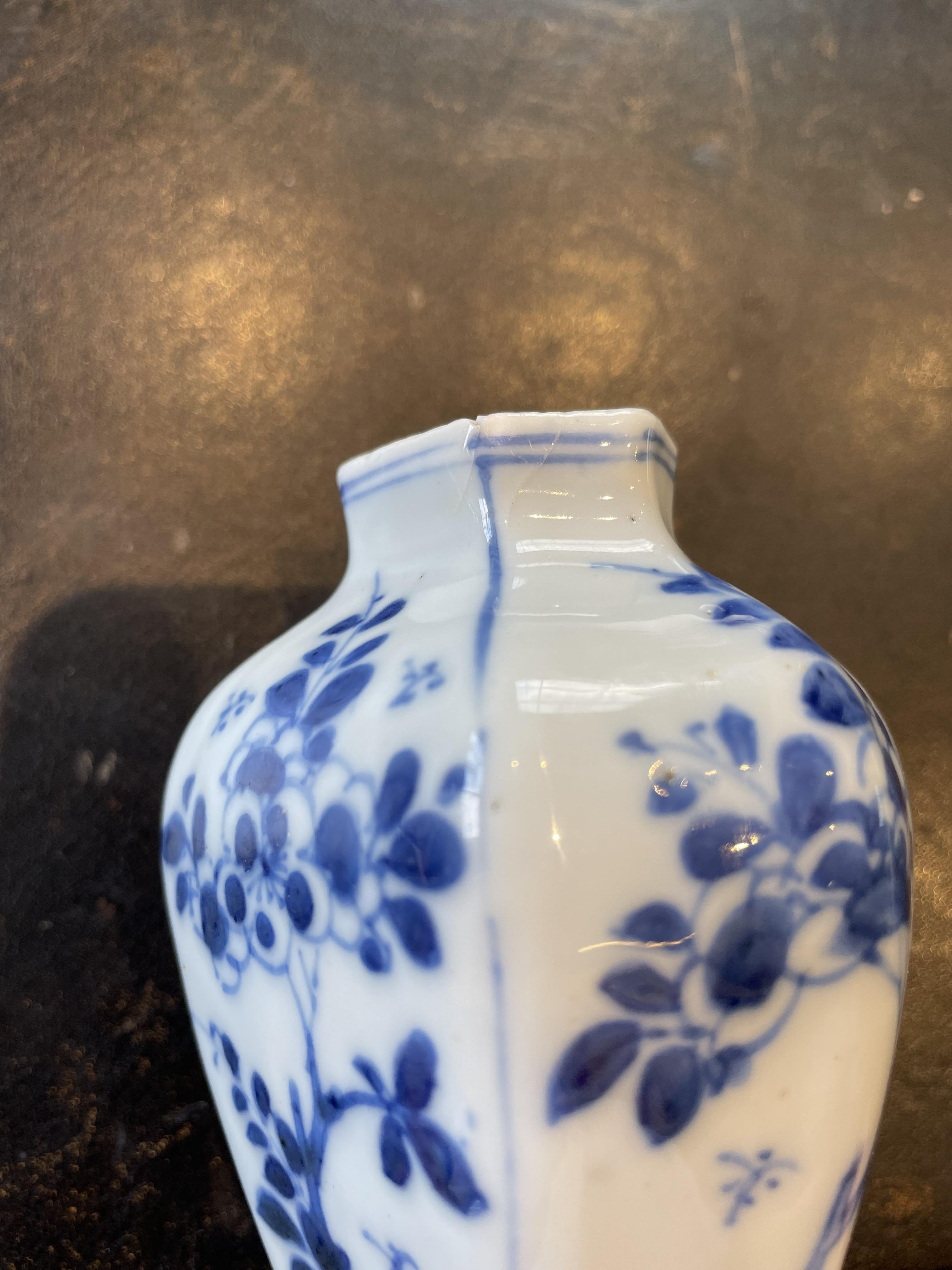 A Chinese porcelain blue and white vase, Kangxi (1661-1722), 12cm high, with a Kangxi blue and white - Image 5 of 10