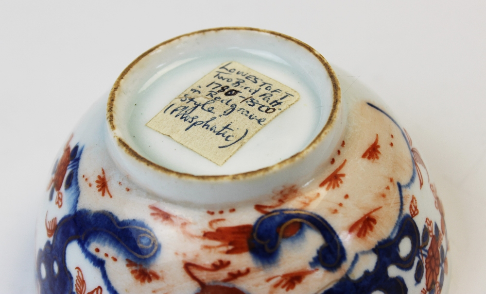 A Lowestoft blue and white mug of large proportions, late 18th century c.1770, printed with - Image 3 of 5