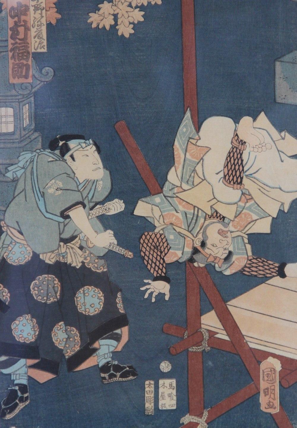 A Japanese Ukiyo-e school woodblock print, late 18th or early 19th century, attributed to Utagawa