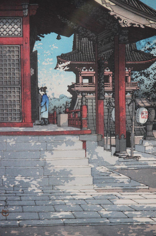 Hasui, Kawase (1883-1957), Japanese woodblock print, Meguro Fudo Temple, 6mm Watanabe seal ? circa