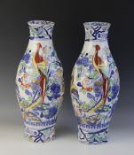 A pair of Masons Ironstone China vases of large proportions, early 20th century, of ovoid form,