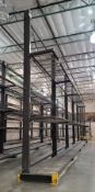 LOT - (4) 12' SECTIONS OF CANTILEVER PALLET RACK, 1-SIDED, 20' HT, WIRE DECKING