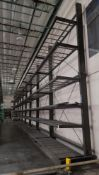 LOT - (8) 12' SECTIONS OF CANTILEVER PALLET RACK, 1-SIDED, 20' HT, WIRE DECKING