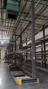 LOT - (7) 12' SECTIONS OF CANTILEVER PALLET RACK, 1-SIDED, 20' HT, WIRE DECKING