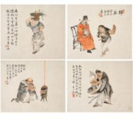 FOUR ALBUM LEAFS WITH IMMORTALS AND GENRE SCENES. China. Republic period (1912-1949). Ink and