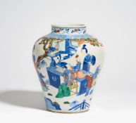 VASE WITH LADIES TEACHING BOYS. China. Qing dynasty (1644-1911). Guangxu Period (1875-1908).