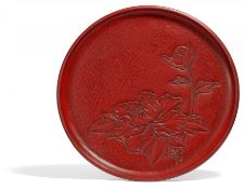 LARGE ROUND TRAY WITH FLOWERING PEONY. Japan. 1st half 20th c. Kamakura bori. Wood carved in bas-