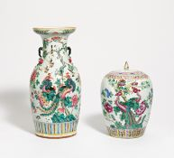 VASE AND LIDDED JAR WITH PHOENIX PAIR. China. 19th-20th c. Porcelain famille rose. Vase with the