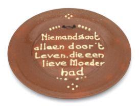 Willem Coenraad Brouwer (1877-1933)