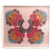 A Framed Chinese Collar