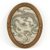 A Framed Chinese Silk Embroidery
