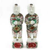 A Pair of Chinese Sculptures