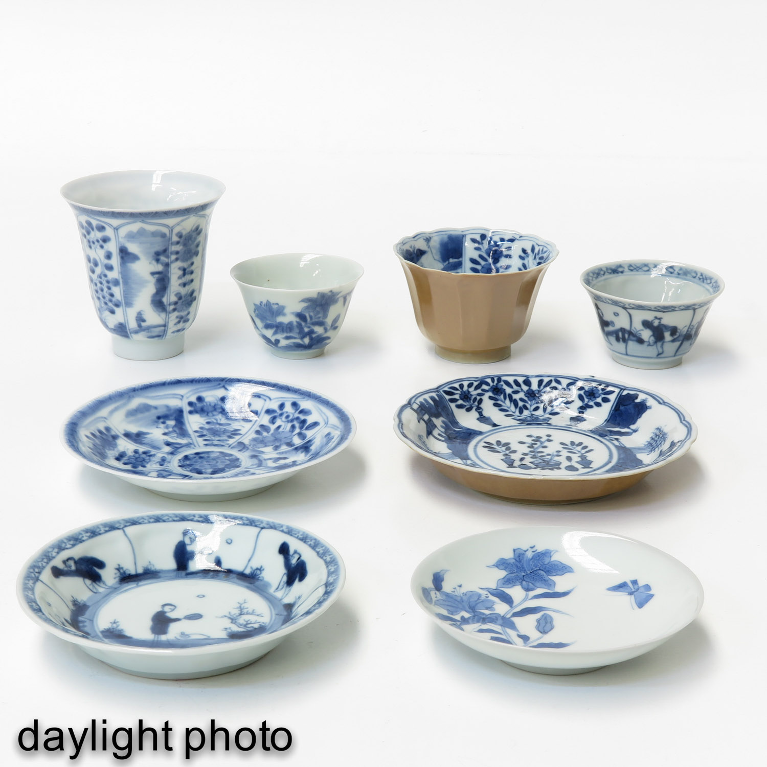 A Diverse Collection of Cups and Saucers - Image 9 of 10