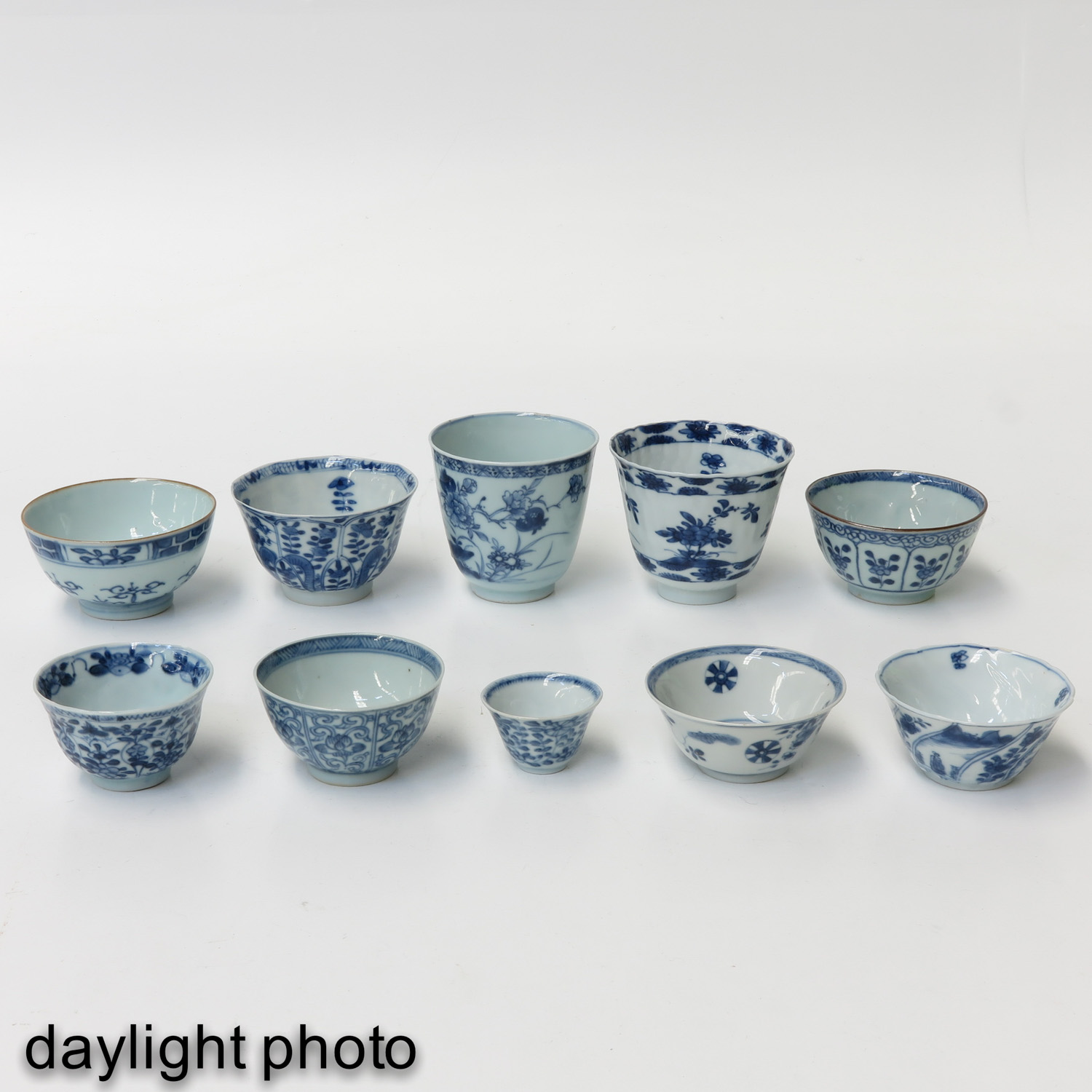 A Collection of 20 Cups - Image 7 of 10