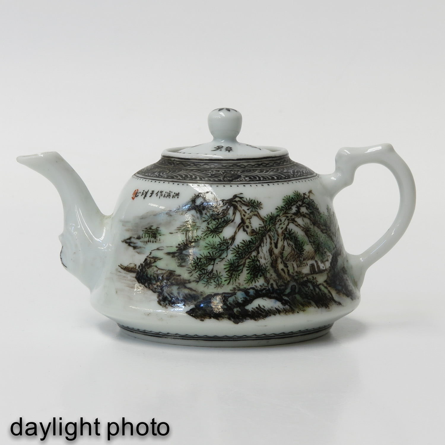 A Chinese Teapot - Image 7 of 10