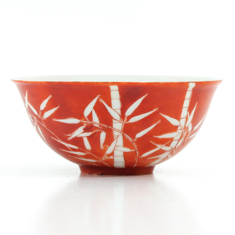 A Orange Bamboo Decor Bowl