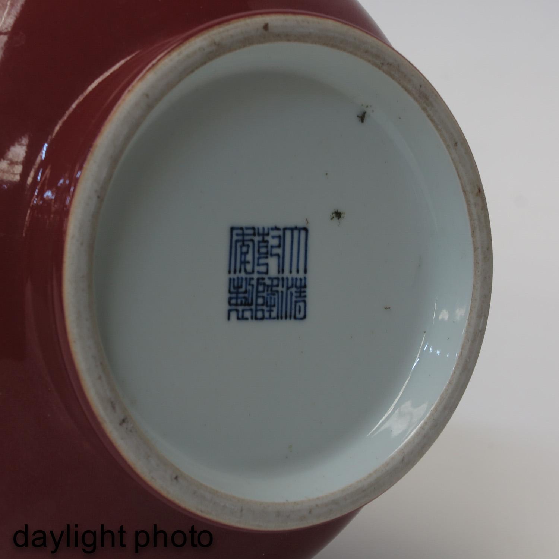 A Red Glaze Vase - Image 8 of 10
