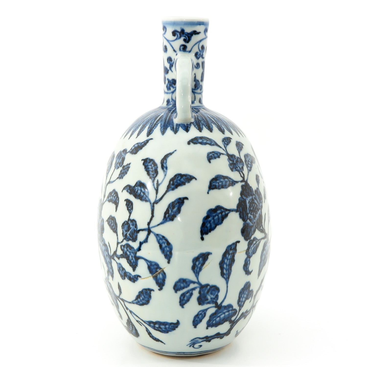 A Blue and White Moon Bottle - Image 2 of 9