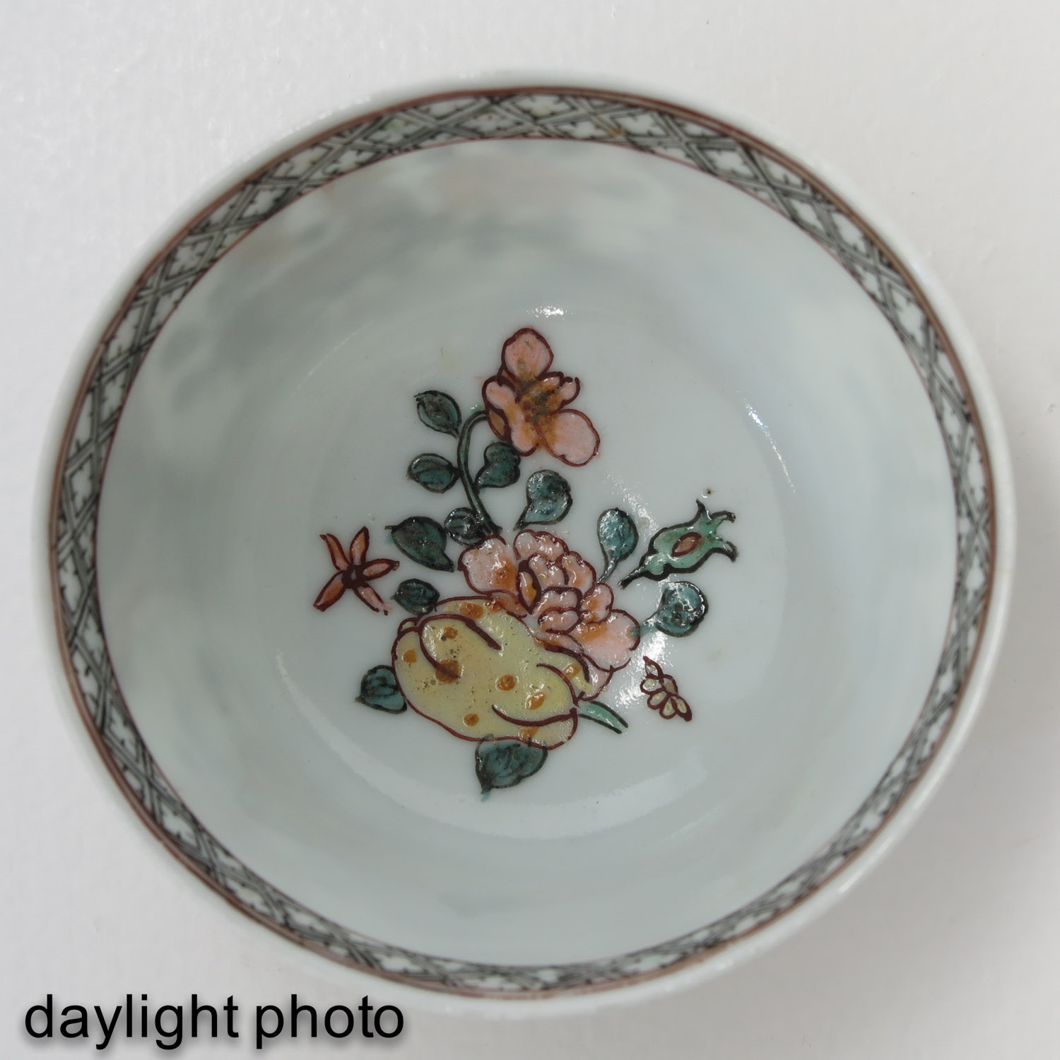 A Rooster Decor Cup and Saucer - Image 9 of 10