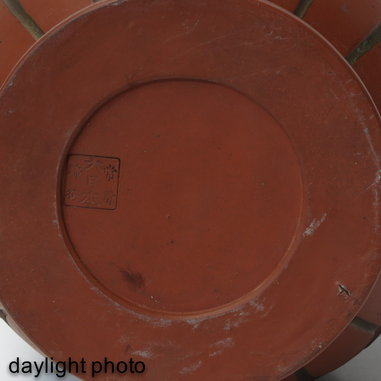 A Pair of Stoneware Vases - Image 9 of 10