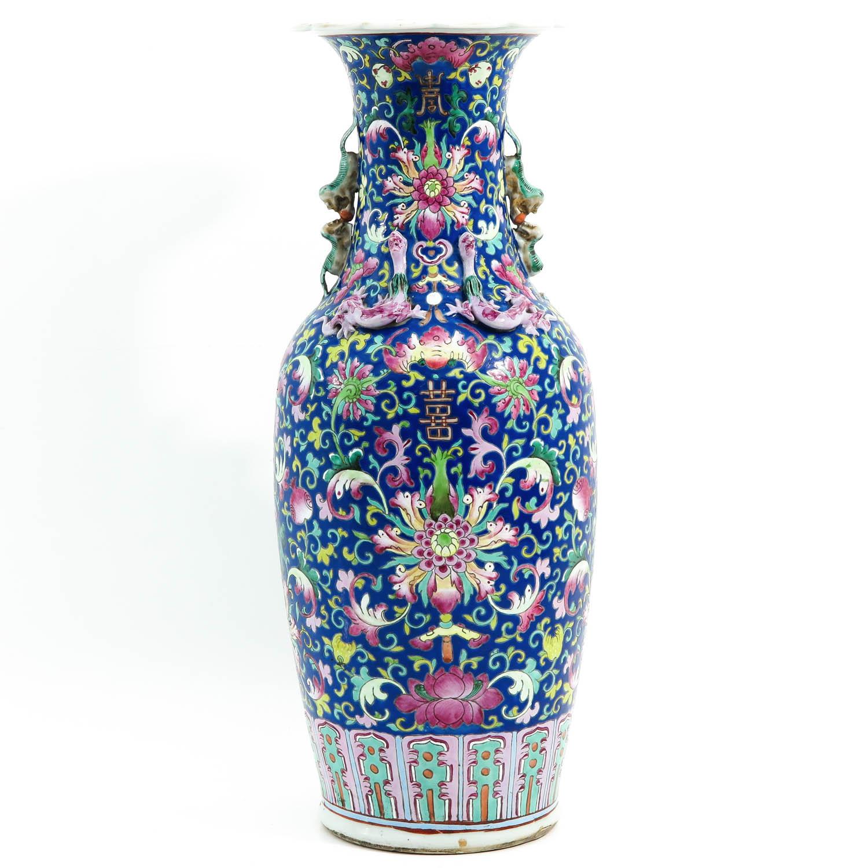 A Famille Rose Vase - Image 3 of 9