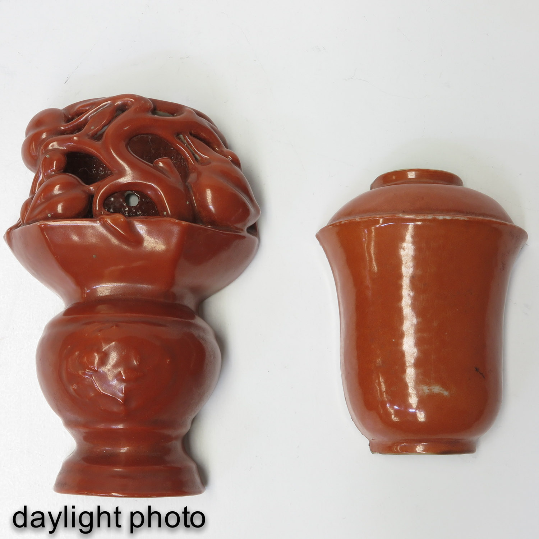 2 Orange Decor Wall Vases - Image 3 of 5