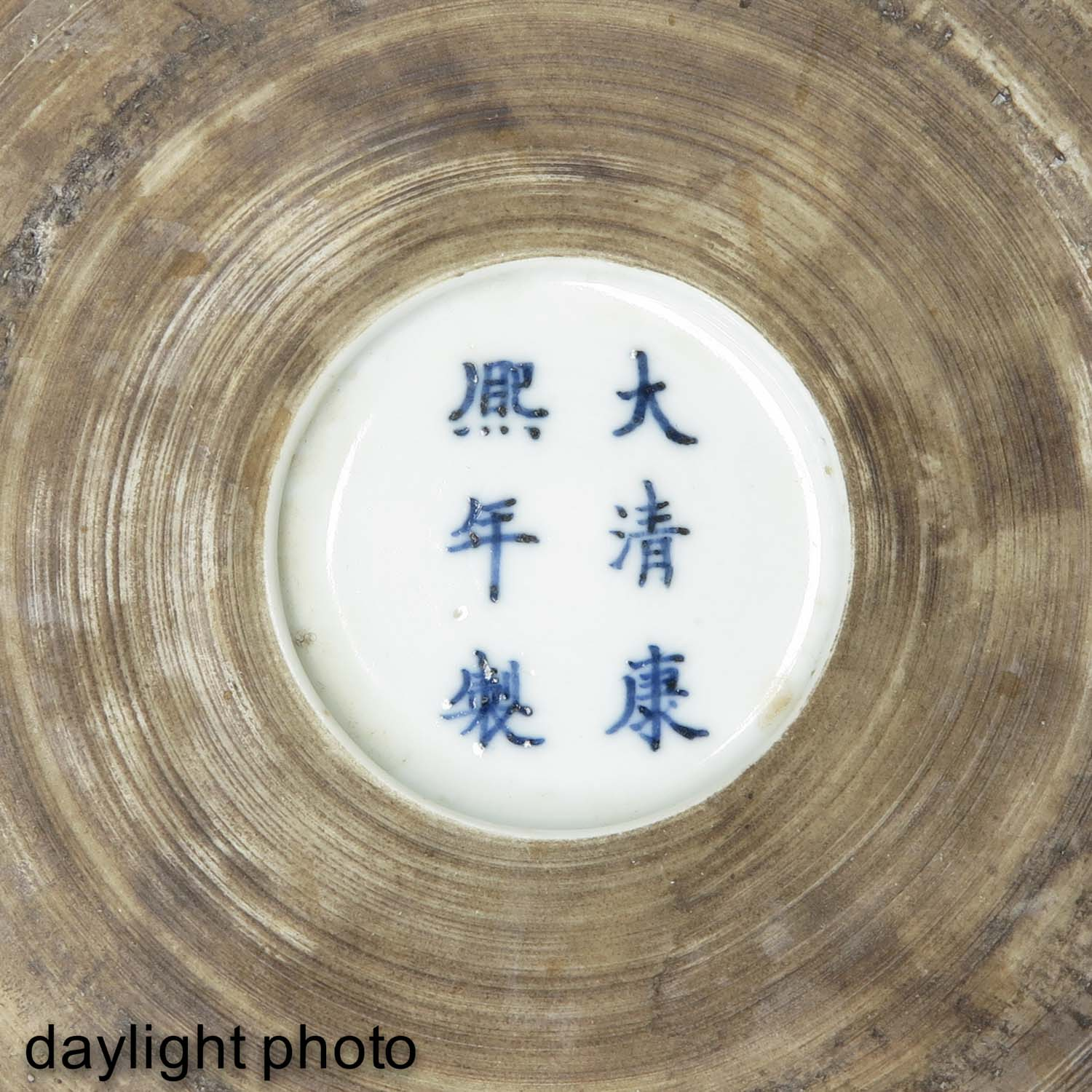 A Blue and White Brush Pot - Image 9 of 10