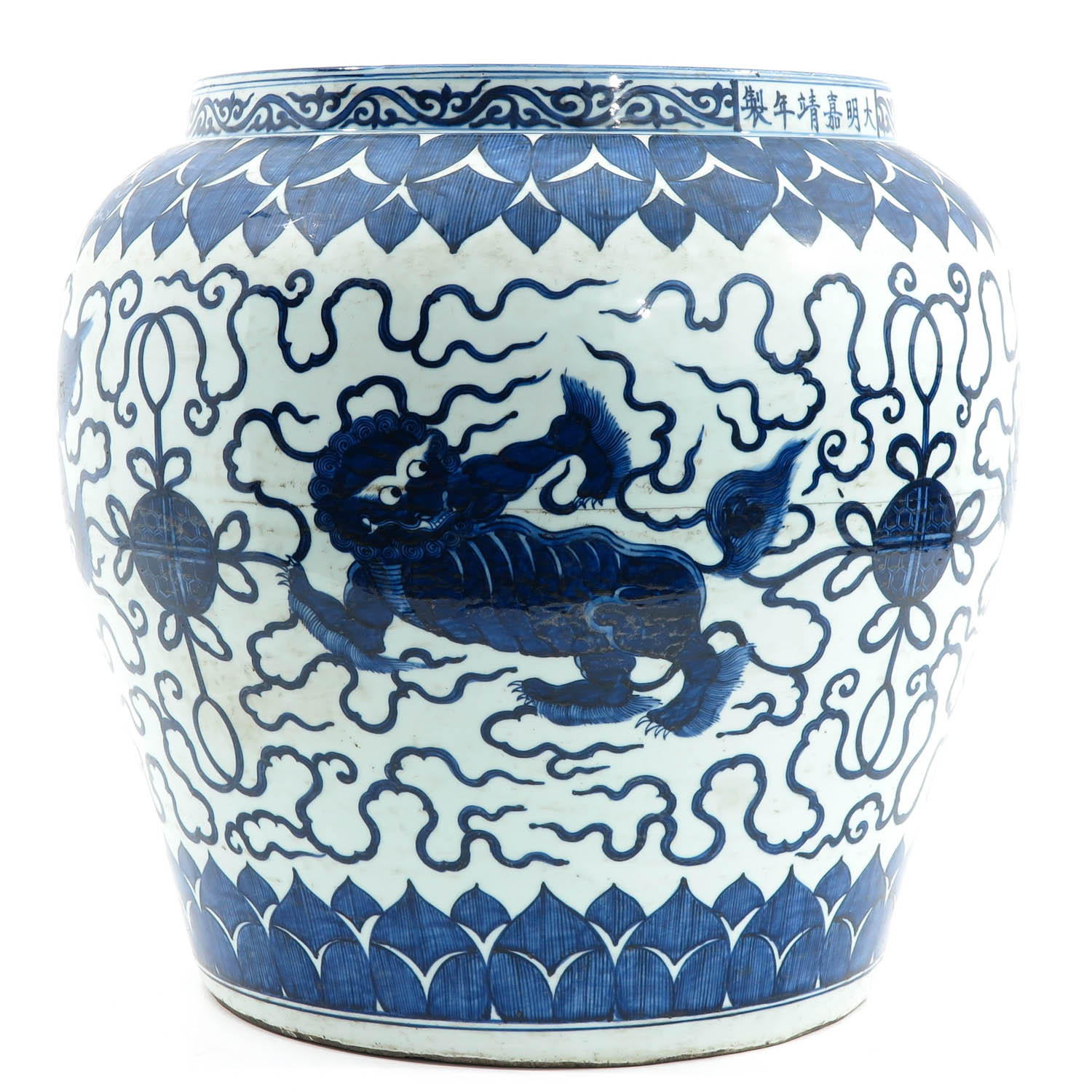 A Large Blue and White Planter - Image 3 of 10