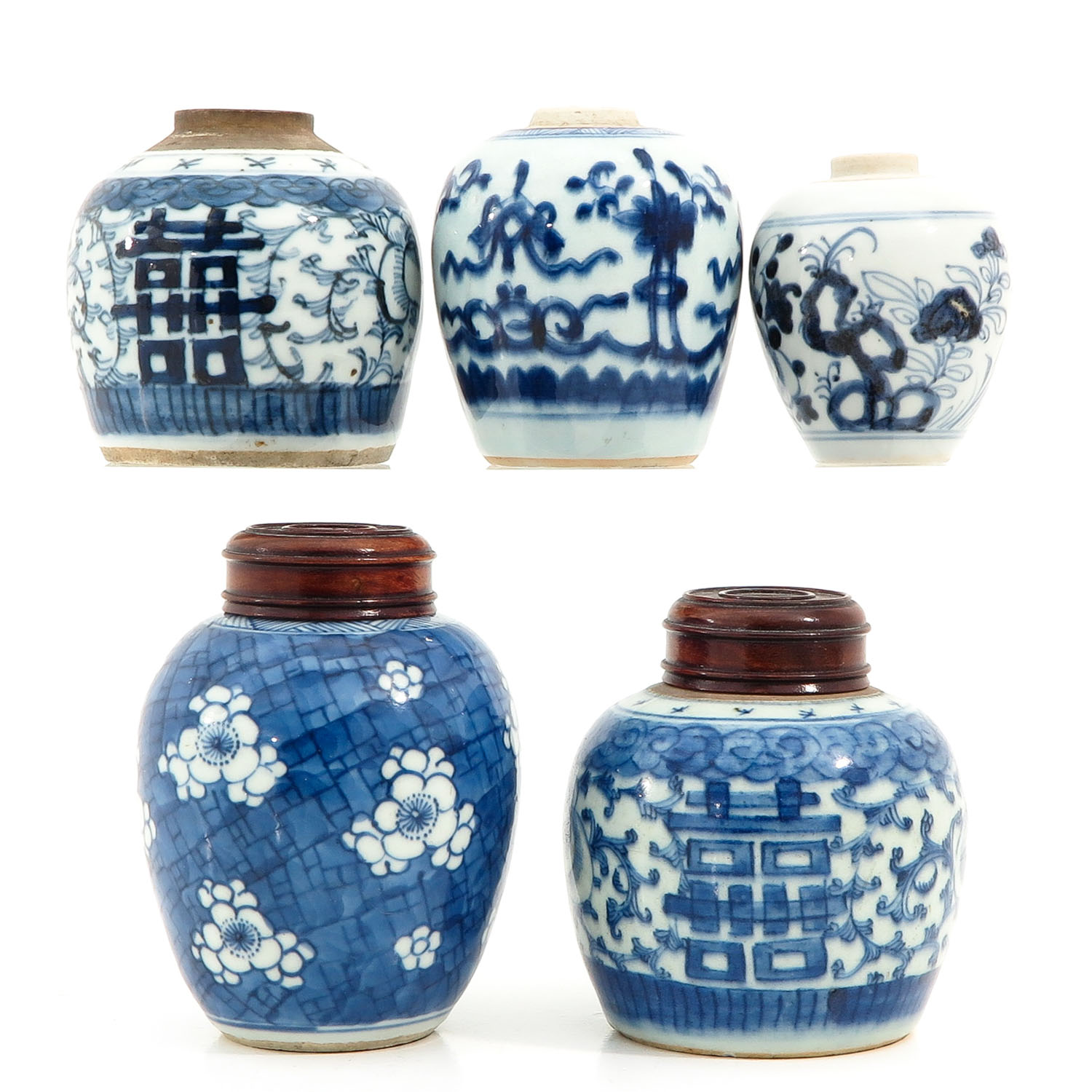 A Collection of 5 Ginger Jars - Image 2 of 10