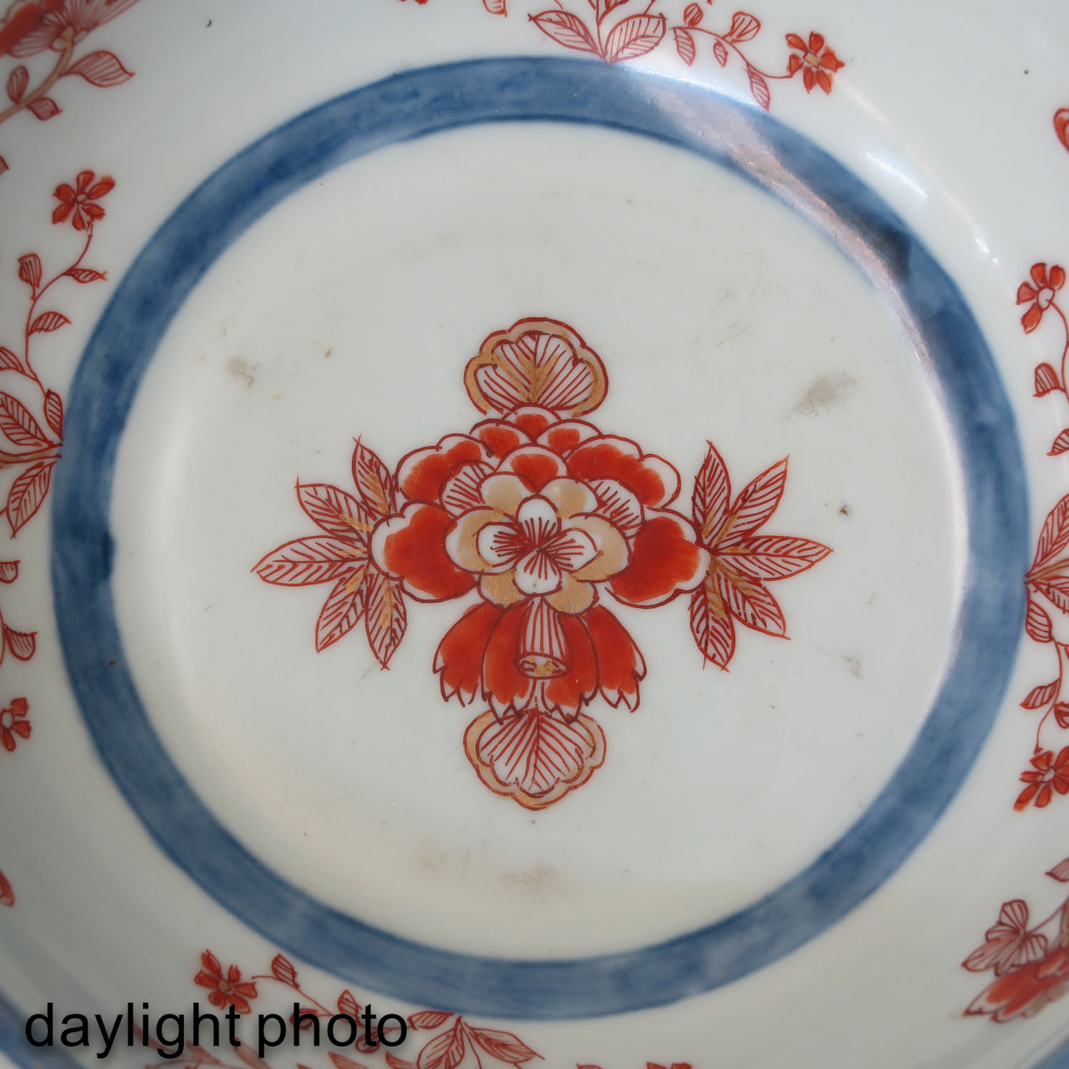 A Blue and Iron Red Bowl - Image 9 of 9