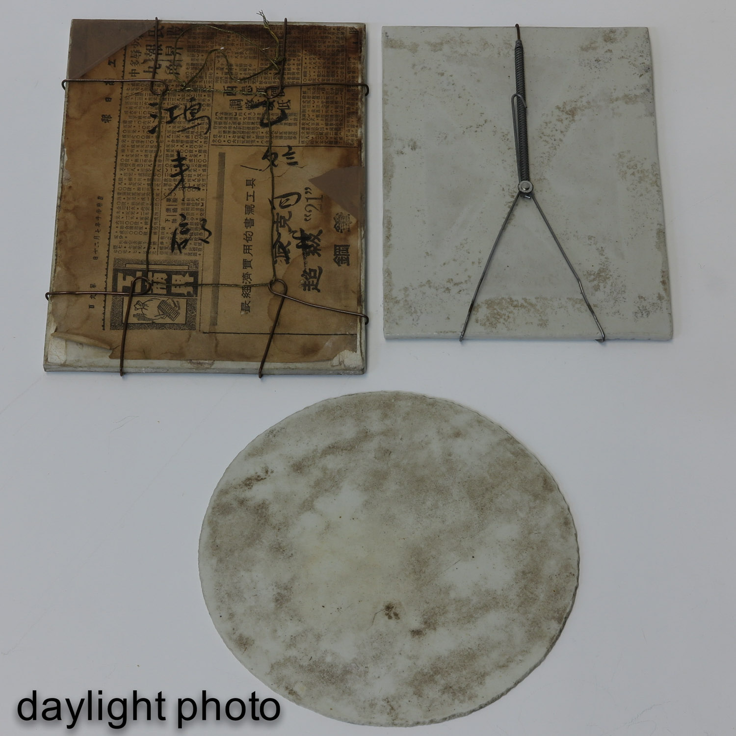 A Collection of 3 Chinese Tiles - Image 10 of 10
