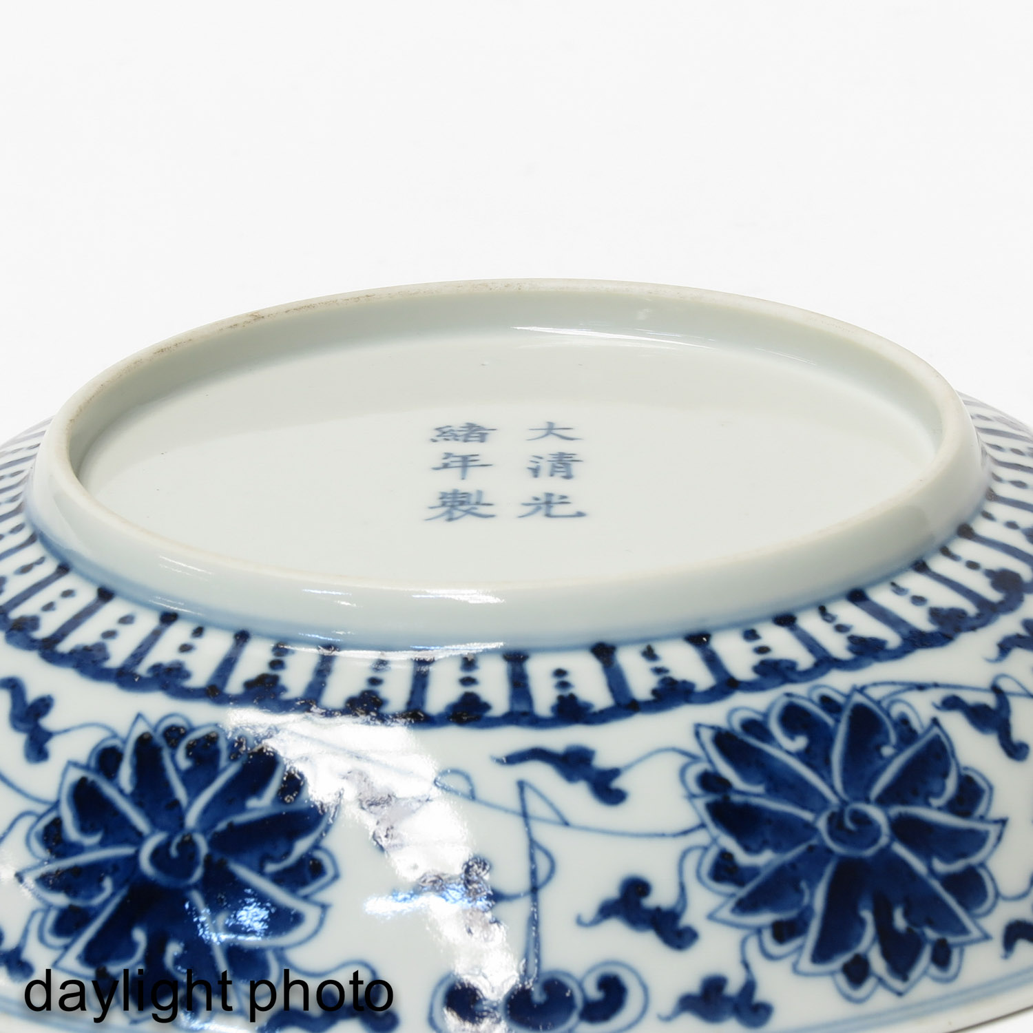 A Blue and White Dish - Image 4 of 6