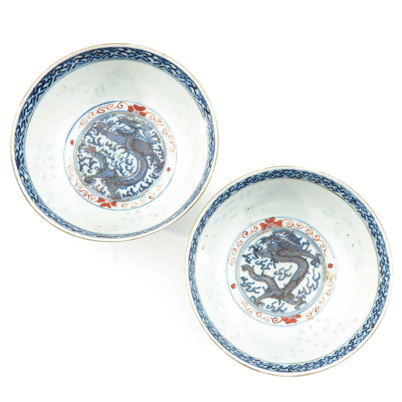 A Pair of Polychrome Decor Bowls - Image 5 of 10