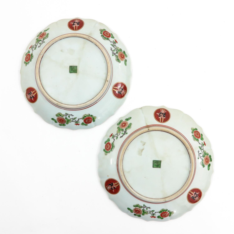 A Pair of Polychrome Decor Plates - Image 2 of 10