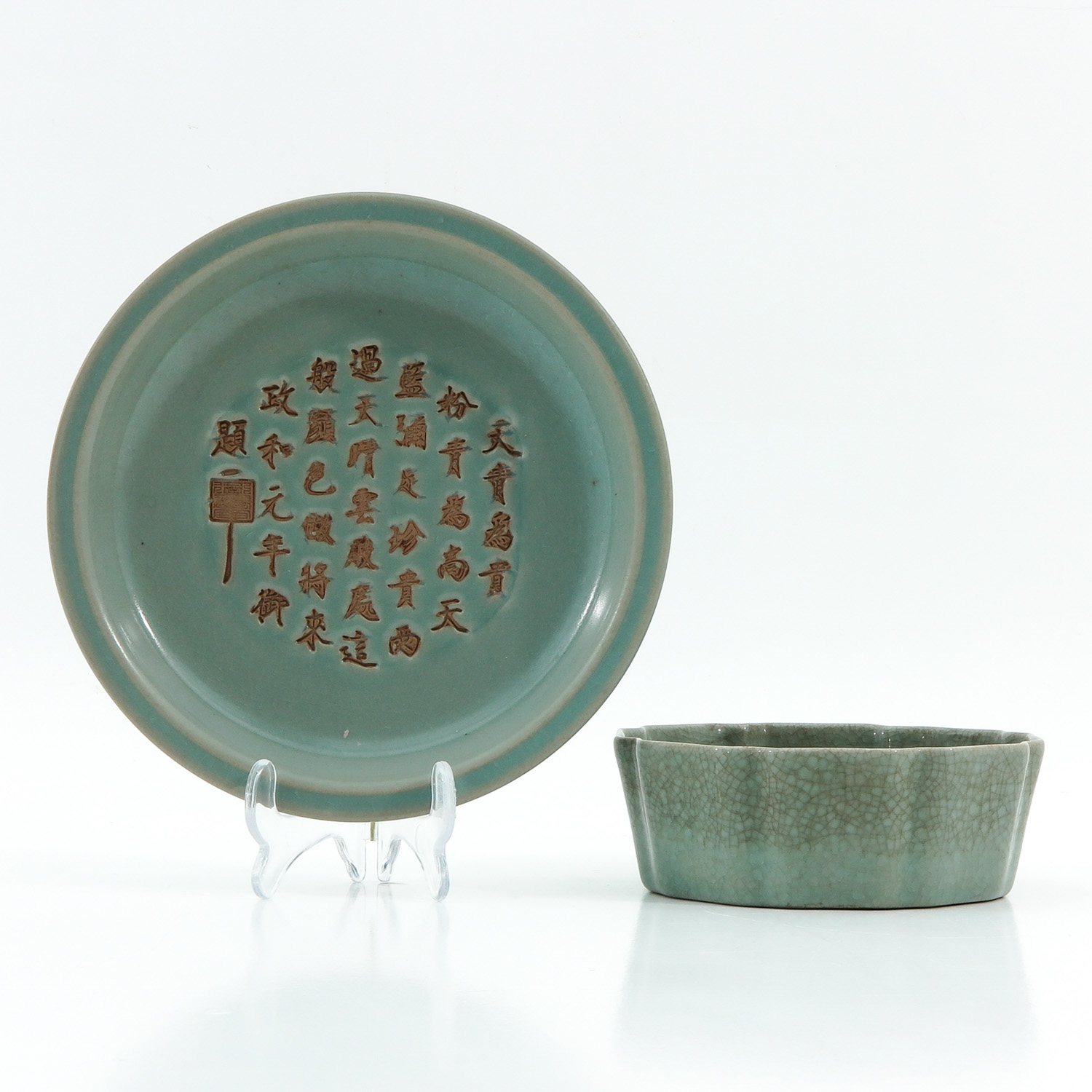 A Celadon Plate and Dish