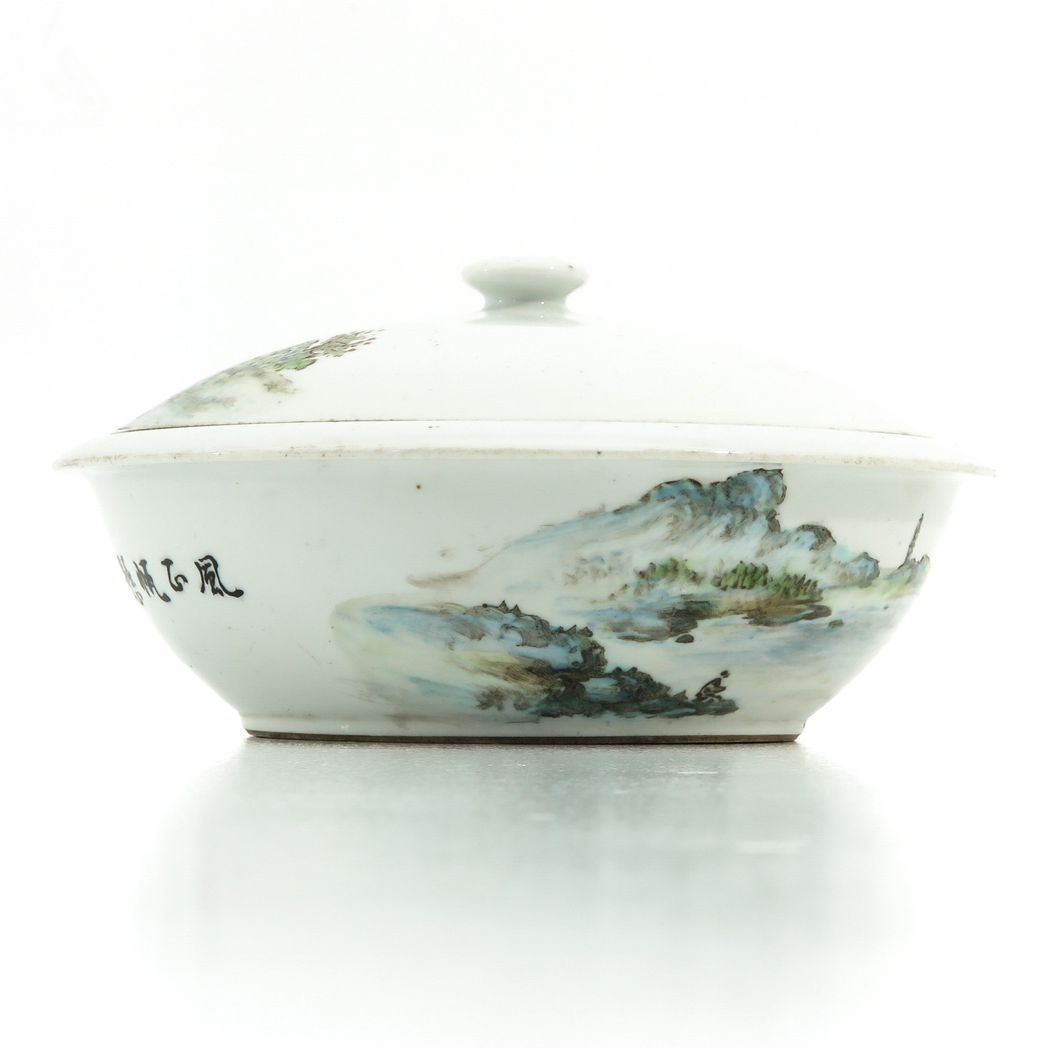 A Famille Verte Covered Bowl - Image 3 of 10
