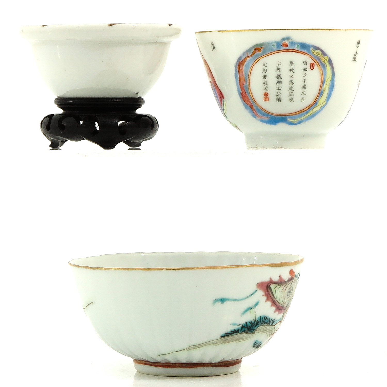 A Lot of 3 Cups - Image 4 of 9