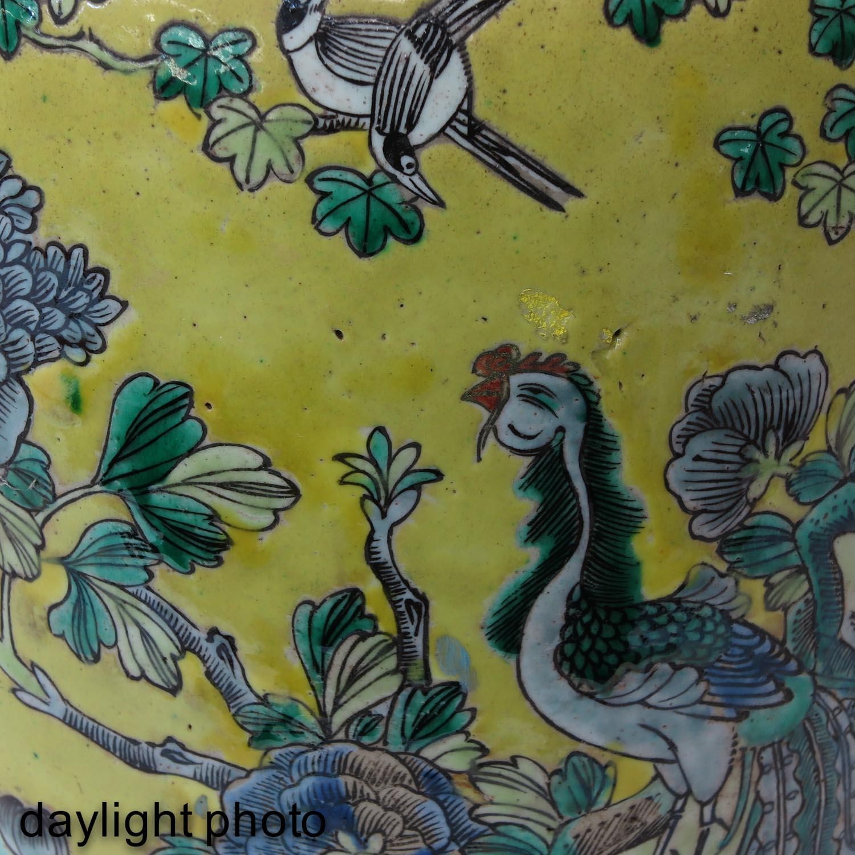 A Famille Jaune Vase - Image 9 of 9