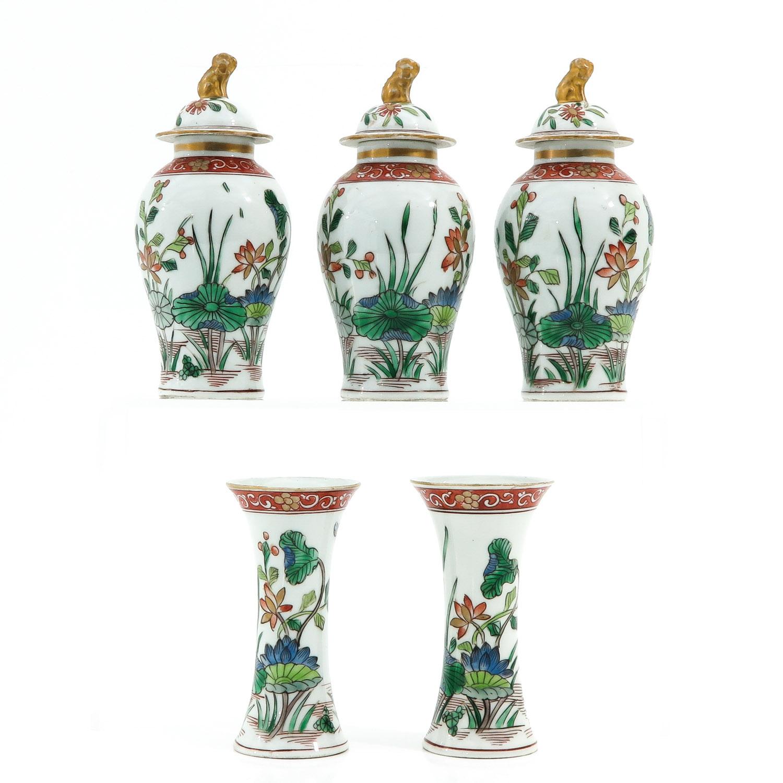 A Set of 5 Garniture Vases - Image 3 of 9