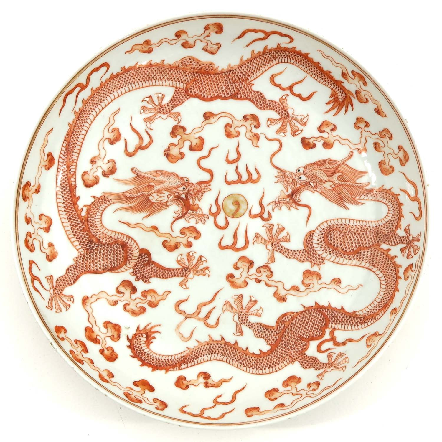 A Pair of Dragon Decor Plates - Image 5 of 10
