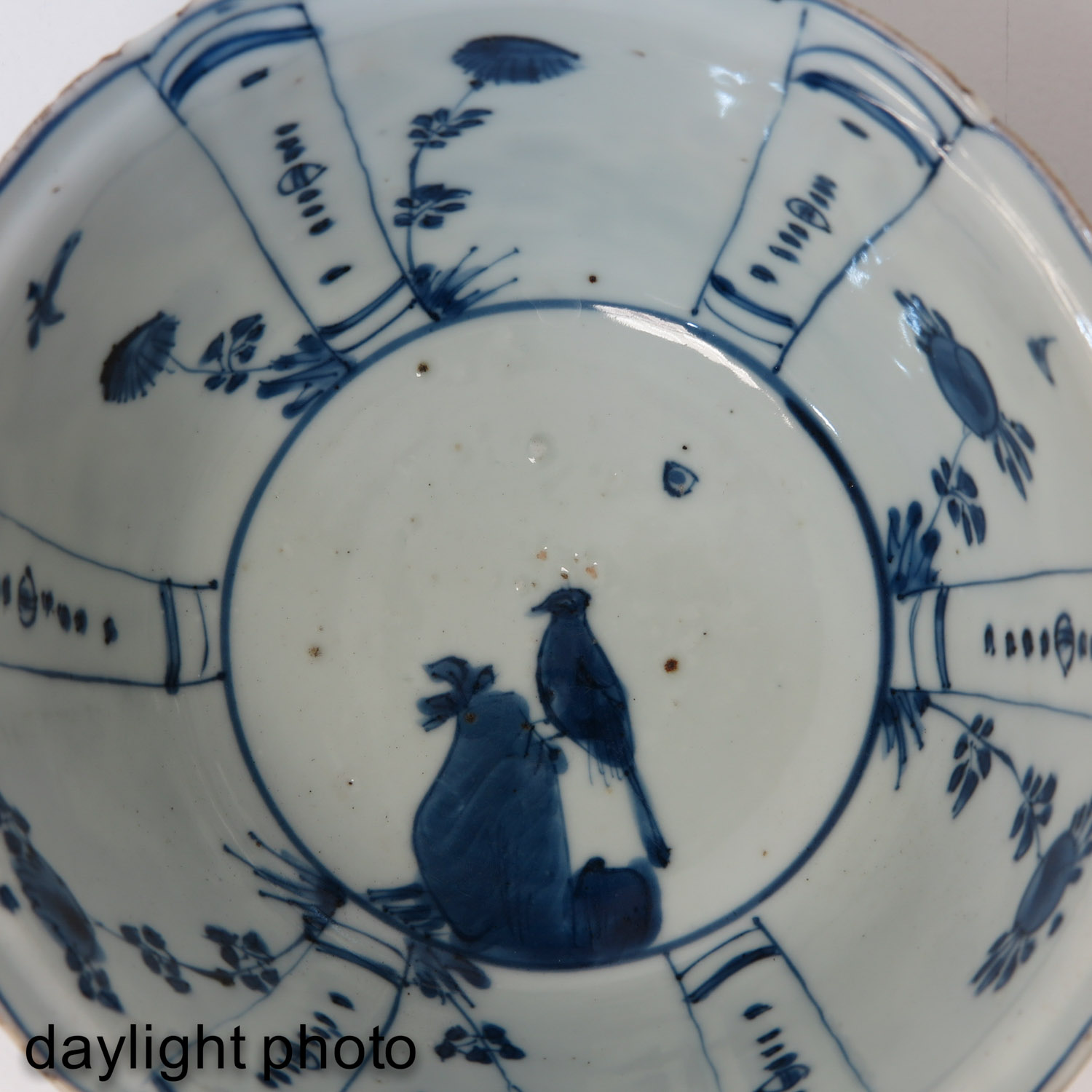A Blue and White Wanli Bowl - Image 9 of 9