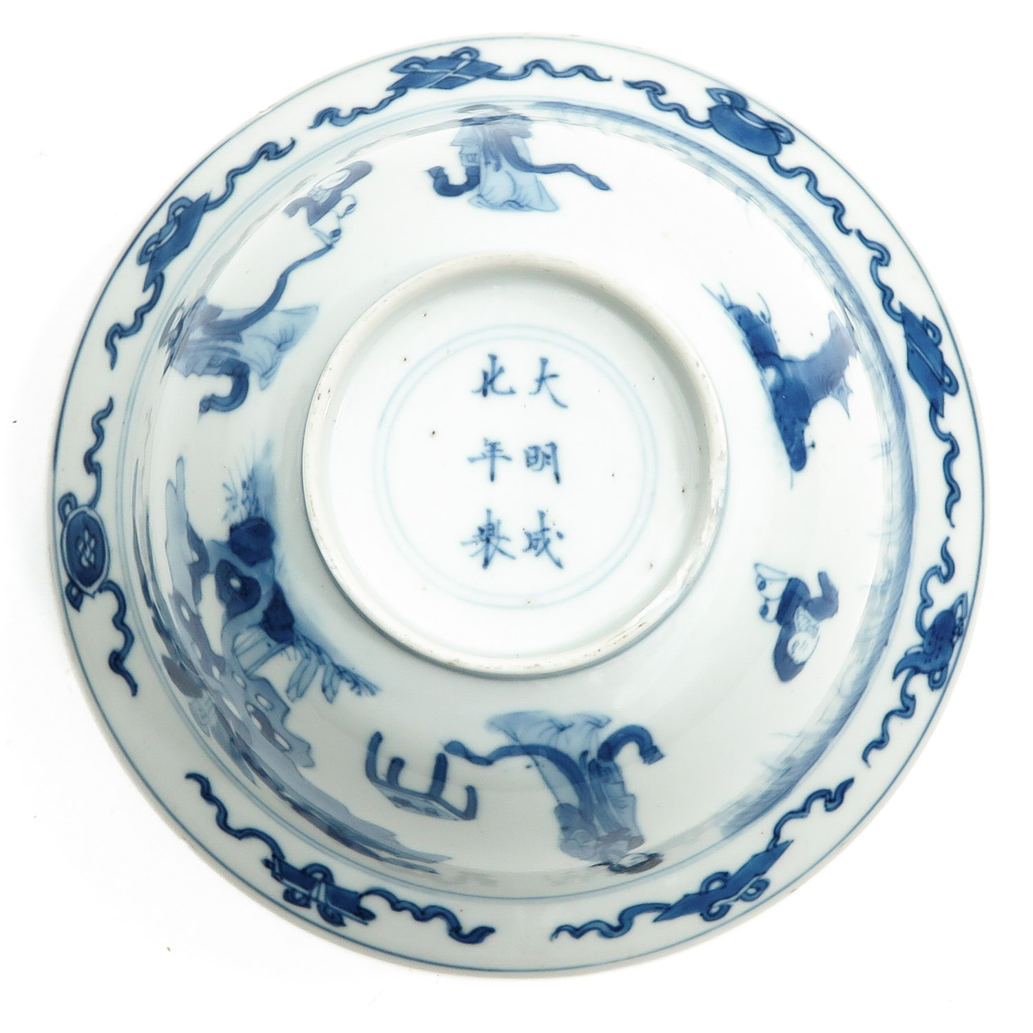 A Blue and White Bowl - Image 6 of 10