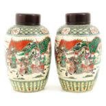 A Pair of Nanking Ginger Jars