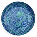 A Dragon Decor Dish