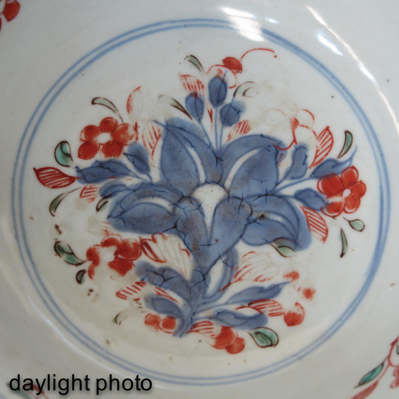 A Batavianware Jar and 2 Bowls - Image 9 of 9